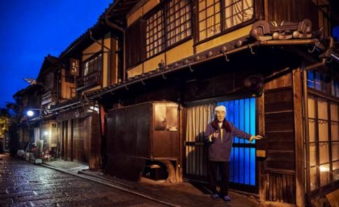Kioto: un oasis de paz