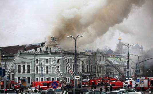 Se incendia la escuela de drama de moscu