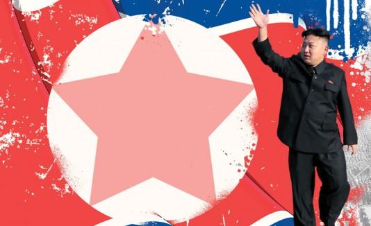 Kim jong-un Entre misterio y soberbia