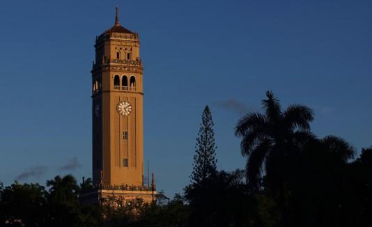 Torre de la UPR Río Piedras