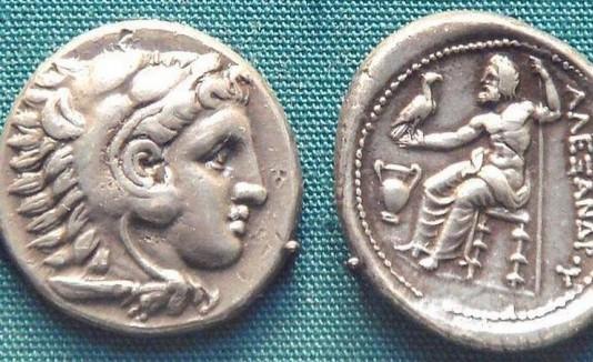 Monedas Alejandro Magno