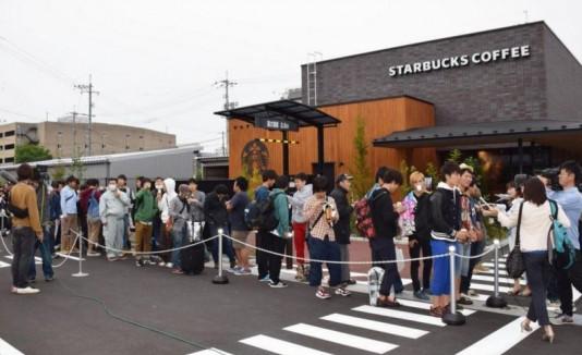 Nuevo Starbucks en Japón