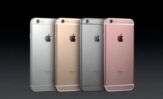 Colores del iPhone 6S