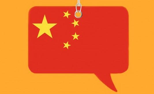 Bandera china idioma