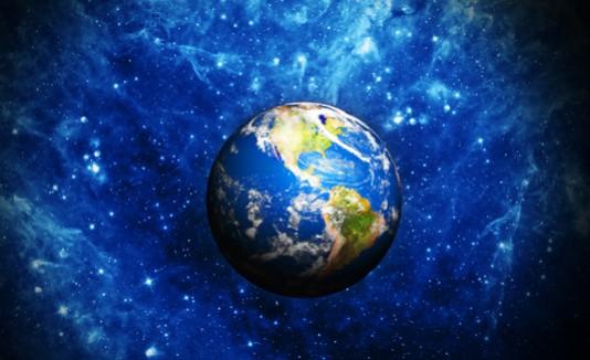 Planeta Tierra, Tierra, Espacio