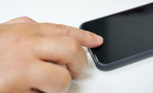 Huella, huella digital, huella dactilar, telefono celular