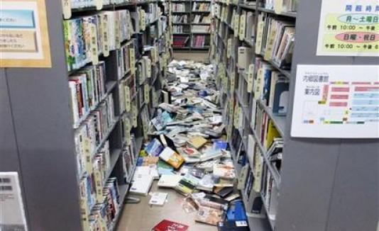 Terremoto en Tokyo