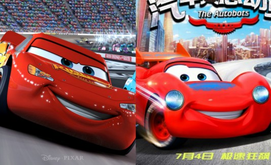 Cars vs Autobots