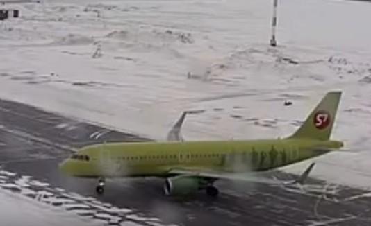 Complicado aterrizado por pista congelada