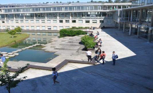 Universidad Vigo Santander