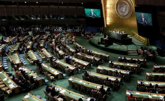 La resolución a favor independencia de Puerto Rico detalla que el plebiscito  no estuvo diseñado para promover la descolonización.