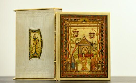 """Colección de """"Libros Raros"""" en la UPR"""