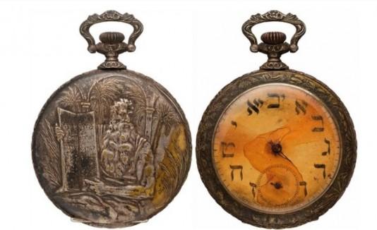 Reloj hebrero