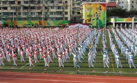 Baile China
