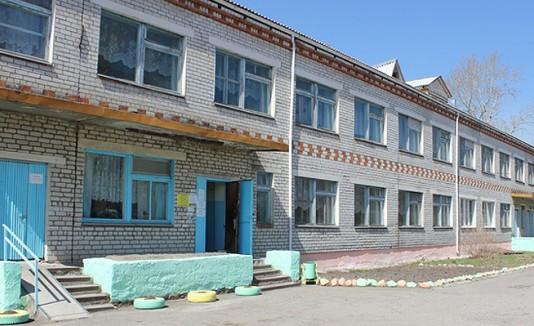 Hospital Belogorsk