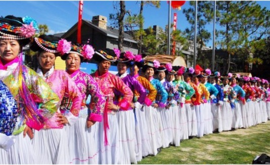 Tribu Mosuo