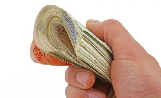 La Policía local solicita que quien encuentre un nuevo paquete con dinero  llame al número de teléfono 101 y avise de su hallazgo. (Shutterstock)