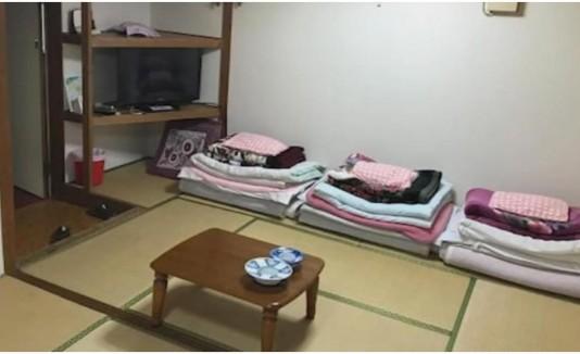 Hotel Japón