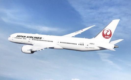 Los viajes saldrán del Aeropuerto Internacional de Tokio o de Osaka y serán realizados entre los próximos meses de julio y septiembre.