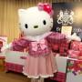 """De 2003 a 2010 Hello Kitty fue el rostro de la campaña turística """"Visita Japón""""."""