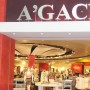 A'gaci se especializa en ropa, calzado y accesorios para la mujer joven.
